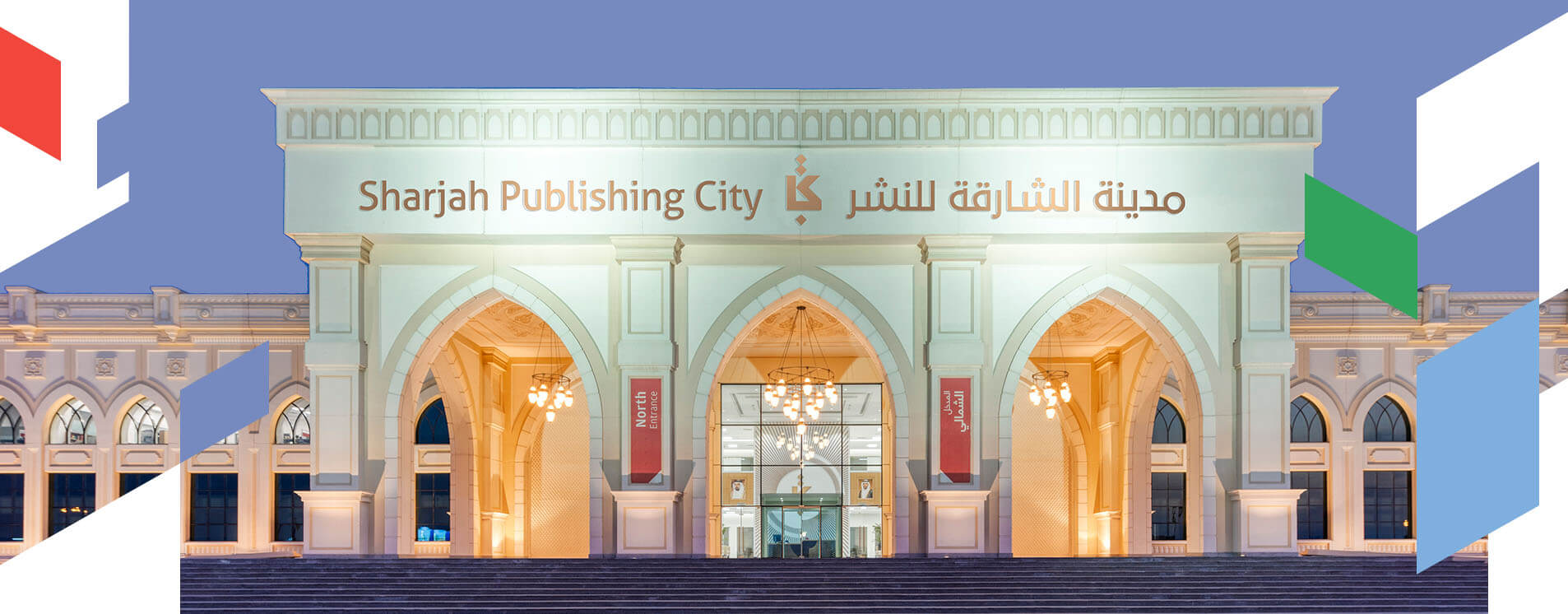 SPC Free Zone - Company Formation and Business Setup in Sharjah Publishing City Free Zone , UAE